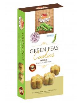 (HC056) Hoetown Green Peas Cookies 170gm