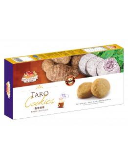 (HC054) Hoetown Taro Cookies 170gm
