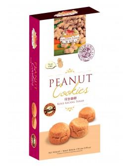 (HC053) Hoetown Peanut Cookies 170gm