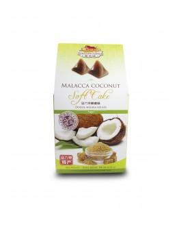 (HS065) Hoetown Malacca Coconut Soft Cake 180gm