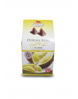 (HS066) Hoetown Durian King Soft Cake 180gm