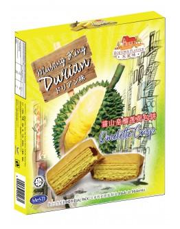 (HO067) Hoetown Omelette Crisp Durian Musang King 170gm