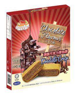 (HO069) Hoetown Omelette Crisp Chocolate 170gm