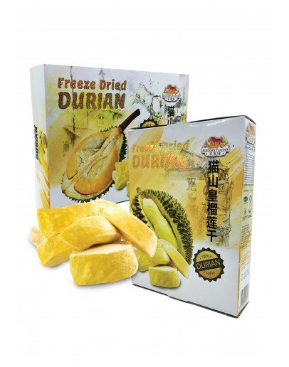 Hoetown Freeze Dried Durian 40gm