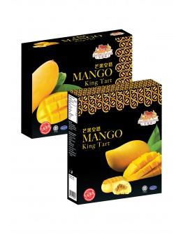 (HD076) Hoetown Mango King Tart 110gm